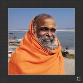 Smile Along the Ganga